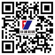 山东省竞技宝app ios下载佳诚竞技宝手机版下载安装有限公司